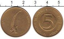 Изображение Барахолка Словения 5 толаров 1997 Латунь XF