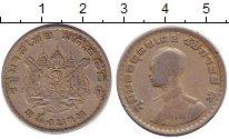 Изображение Дешевые монеты Вьетнам 10 су 1977 Медно-никель XF