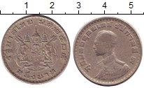 Изображение Барахолка Вьетнам 10 донг 1975 Медно-никель XF