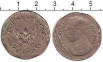 Изображение Дешевые монеты Вьетнам 10 су 1978 Медно-никель XF