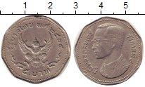 Изображение Дешевые монеты Вьетнам 10 ксу 1978 Медно-никель XF