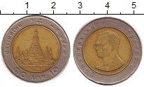 Изображение Дешевые монеты Вьетнам 10 су 1978 Биметалл XF