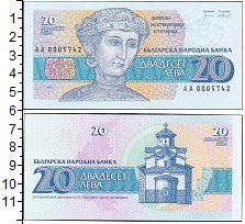 Изображение Банкноты Болгария 20 лев 1991  UNC