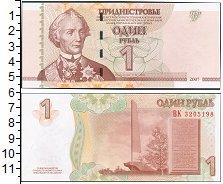 Изображение Боны Приднестровье 1 рубль 0  XF