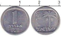 Изображение Дешевые монеты Таиланд 1 фуанг 1978 Медно-никель XF