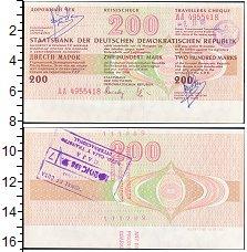 Изображение Боны ГДР 200 марок 0  XF Дорожный  чек.