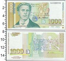 Изображение Банкноты Болгария 1000 лев 1997  UNC