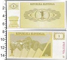 Изображение Банкноты Словения 1 толар 1990  UNC-