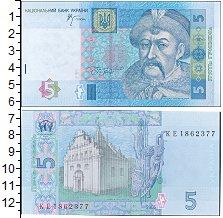 Изображение Банкноты Украина 5 гривен 0  XF <br>Богдан Хмельницк