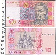 "Изображение Банкноты Украина 10 гривен 0  XF <br><span style=""col"