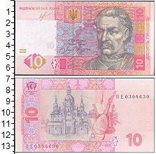 Изображение Банкноты Украина 10 гривен 0  XF