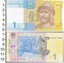 Изображение Банкноты Украина 1 гривна 2006  UNC