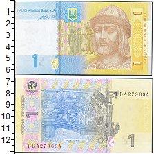Изображение Боны Україна 1 гривна 0  XF