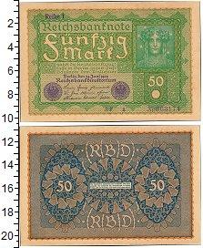 Изображение Банкноты Германия 50 марок 1910