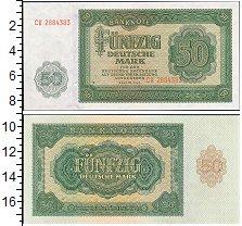 Изображение Банкноты Германия 50 марок 1948  UNC- Берлин.