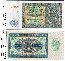 Изображение Банкноты ГДР 10 марок 1948  XF+