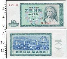 Изображение Боны ГДР 10 марок 1964  XF <br>&nbsp;