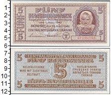 Изображение Банкноты Украина 5 карбованцев 1942  XF Оккупационные