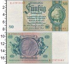 Изображение Боны Третий Рейх 50 марок 0  XF
