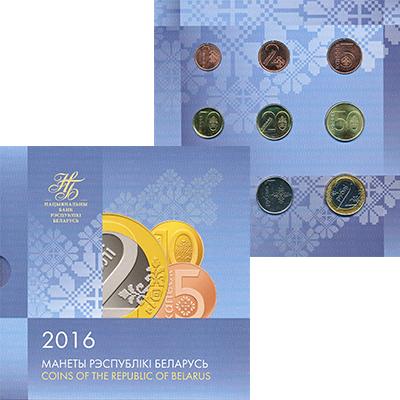 Изображение Подарочные наборы Беларусь Беларусь 2016 2016  UNC Годовой набор монет