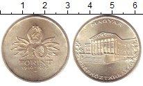 Изображение Монеты Венгрия 10 форинтов 1956 Серебро UNC