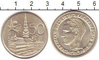 Изображение Монеты Бельгия 50 франков 1958 Серебро UNC