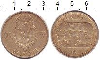 Изображение Монеты Бельгия 100 франков 1950 Серебро XF Династия.