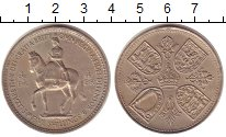 Изображение Монеты Великобритания 5 шиллингов 1953 Медно-никель XF