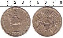 Изображение Монеты Великобритания 5 шиллингов 1953 Медно-никель XF Елизавета II.  Год