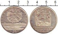 Изображение Монеты Чехословакия 25 крон 1970 Серебро Proof-