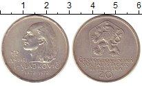 Изображение Монеты Чехословакия 20 крон 1972 Серебро UNC