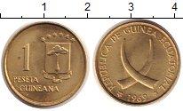 Изображение Монеты Экваториальная Гвинея 1 песета 1969 Латунь UNC
