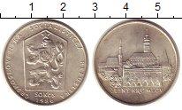 Изображение Монеты Чехословакия 50 крон 1986 Серебро UNC- Чешский Крымлов