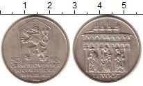 Изображение Монеты Чехословакия 50 крон 1986 Серебро UNC- Левоч