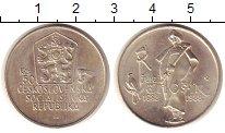 Изображение Монеты Чехословакия 50 крон 1988 Серебро UNC-