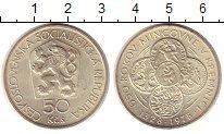 Изображение Монеты Чехия Чехословакия 50 крон 1978 Серебро UNC-