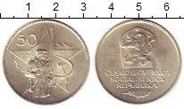 Монета Чехословакия 50 крон Серебро 1973 UNC- фото
