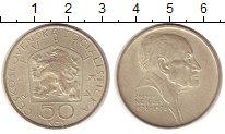 Изображение Монеты Чехословакия 50 крон 1978 Серебро UNC-