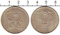 Изображение Монеты Чехословакия 25 крон 1970 Серебро UNC- 50 - летие  Словацко