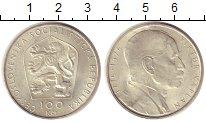 Монета Чехословакия 100 крон Серебро 1976 UNC- фото