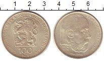 Изображение Монеты Чехословакия 100 крон 1974 Серебро UNC-