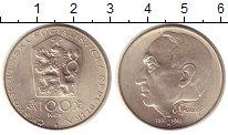 Изображение Монеты Чехословакия 100 крон 1981 Серебро UNC-