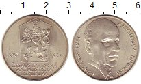 Изображение Монеты Чехословакия 100 крон 1984 Серебро UNC- Антонин  Запотоцкий.