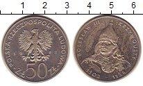 Изображение Монеты Польша 50 злотых 1982 Медно-никель UNC-
