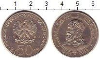 Изображение Монеты Польша 50 злотых 1981 Медно-никель UNC- Владислав I Херман.
