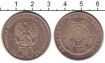 Изображение Монеты Польша 50 злотых 1981 Медно-никель UNC- ФАО.