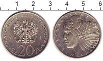 Изображение Монеты Польша 20 злотых 1975 Медно-никель UNC-