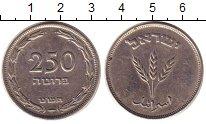 Изображение Монеты Израиль 250 прут 1949 Медно-никель XF