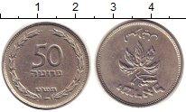 Изображение Монеты Израиль 50 прут 1949 Медно-никель UNC-