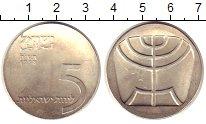Изображение Монеты Израиль 5 лир 1958 Серебро UNC-